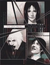 25th Ward, The: The Silver Case - Limited Edition